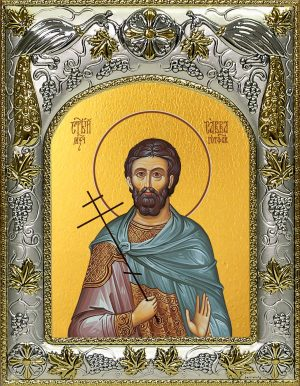 купить икону Савва Готфский