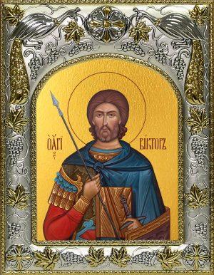купить икону святой Виктор Никомидийский