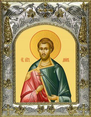 купить икону святойДион Римский
