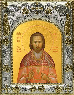 купить икону святой Феодор Богоявленский