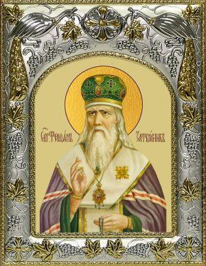 купить икону святой Феофан Затворник