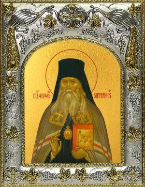 купить икону святой Феофан Затворник.