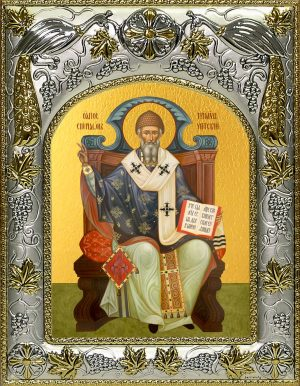 купить икону святого Спиридона Тримифунтского