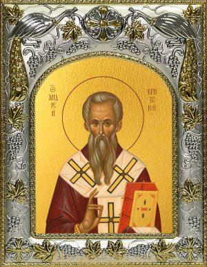 Икона Андрей, архиепископ Критский