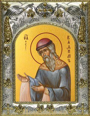 Вадим Персидский архимандрит