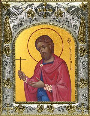 купить икону святой Евгений Севастийский