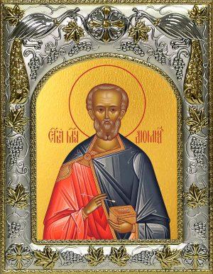 купить икону святой Диомид Тарсянин