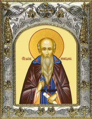 купить икону святой Максим Исповедник