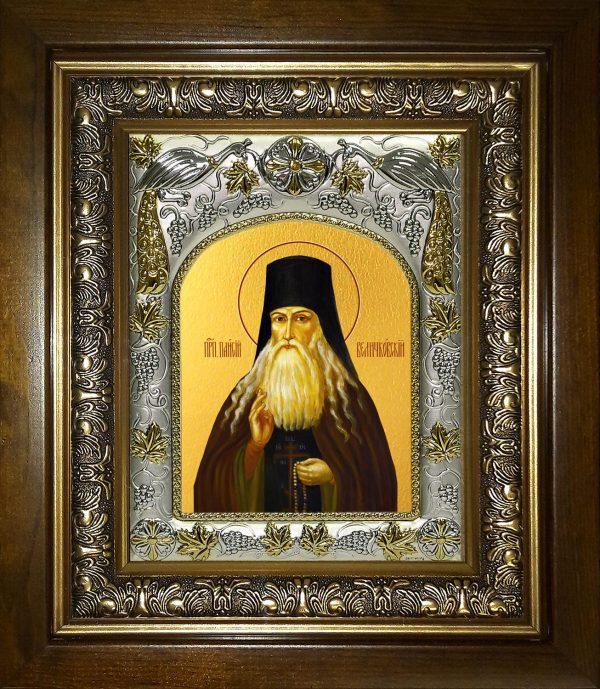 купить икону Паисий Величковский