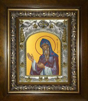 купить икону Амвросий Оптинский преподобный