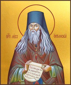 купить икону святой Лев Оптинский