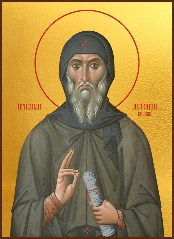 купить икону святой Антоний Великий