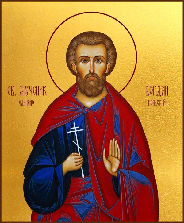 купить икону святой Богдан (Феодот) Адрианопольский