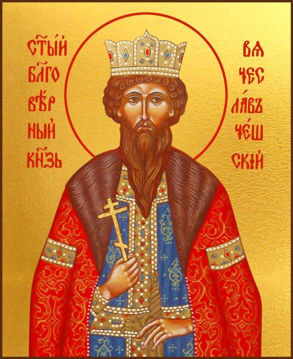 купить икону святой Вячеслав Чешский