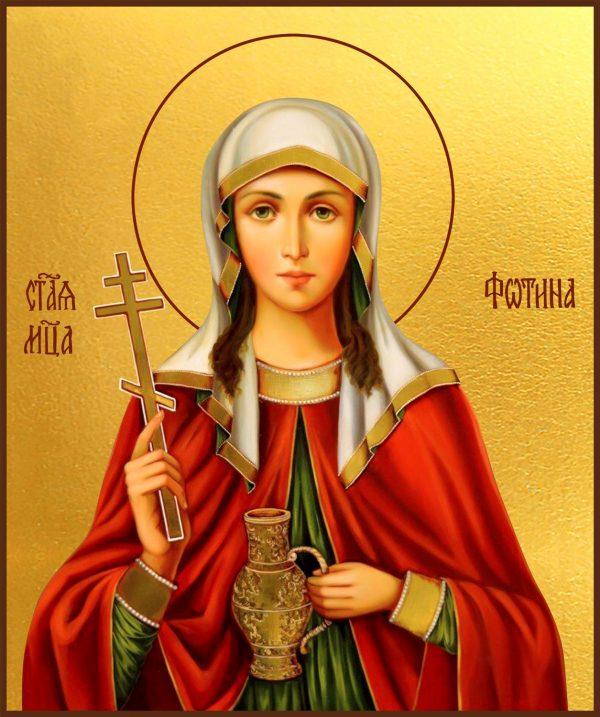 купить икону святая Фотина Самаряныня
