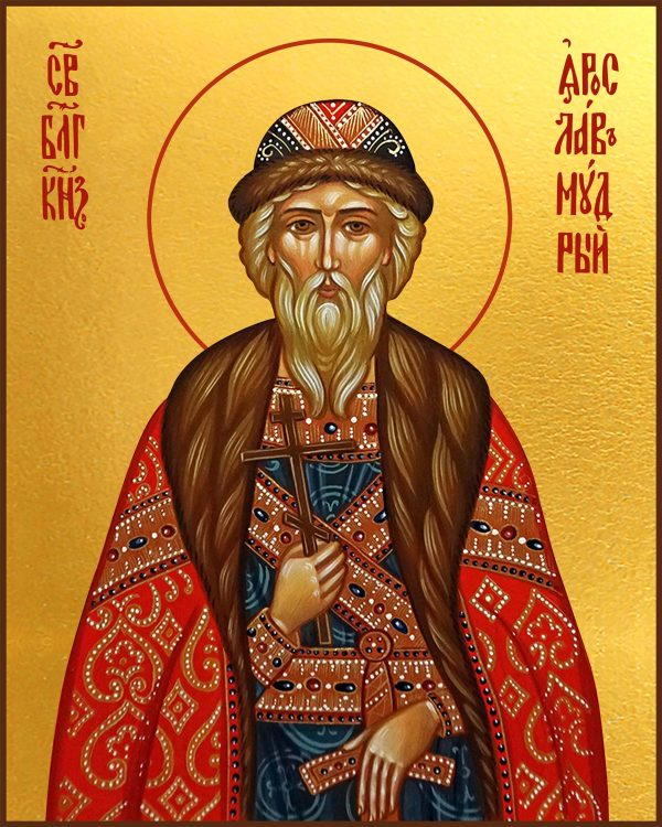 купить икону святой Ярослав Мудрый