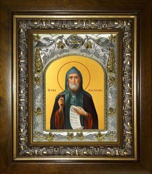 купить икону Иов Почаевский