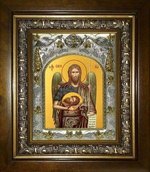 купить икону Иоанн (Иван) Креститель