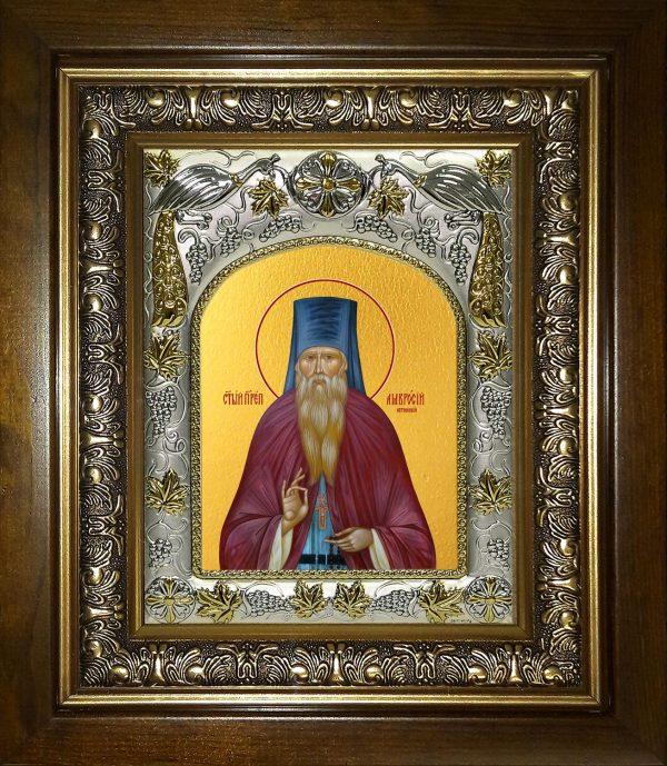купить икону святой Амвросий Оптинский