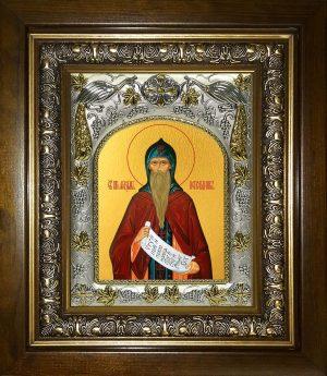 купить икону святого Максима
