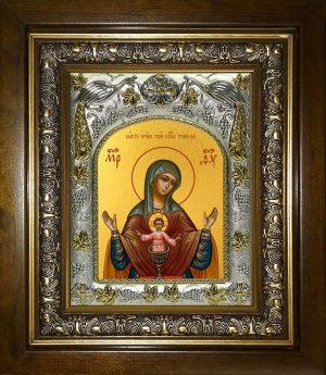 купить икону Божьей Матери Бысть Чрево Твое Святая Трапеза