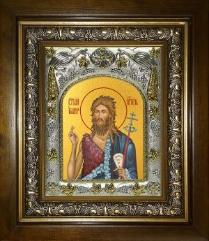 купить икону святой Иоанн Предтеча