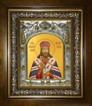 купить икону святой Иннокентий Иркутский
