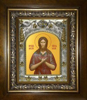 купить икону святого Алексея