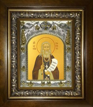 купить икону Варнава Гефсиманский