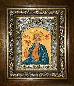 купить икону святой Андрей Константинопольский, Христа ради юродивый