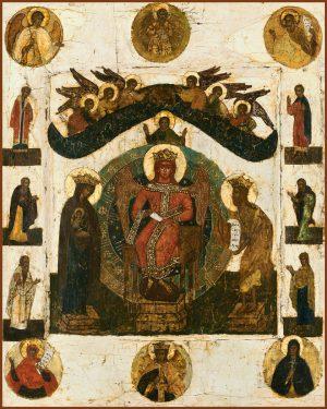 купить икону София, Премудрость Божия