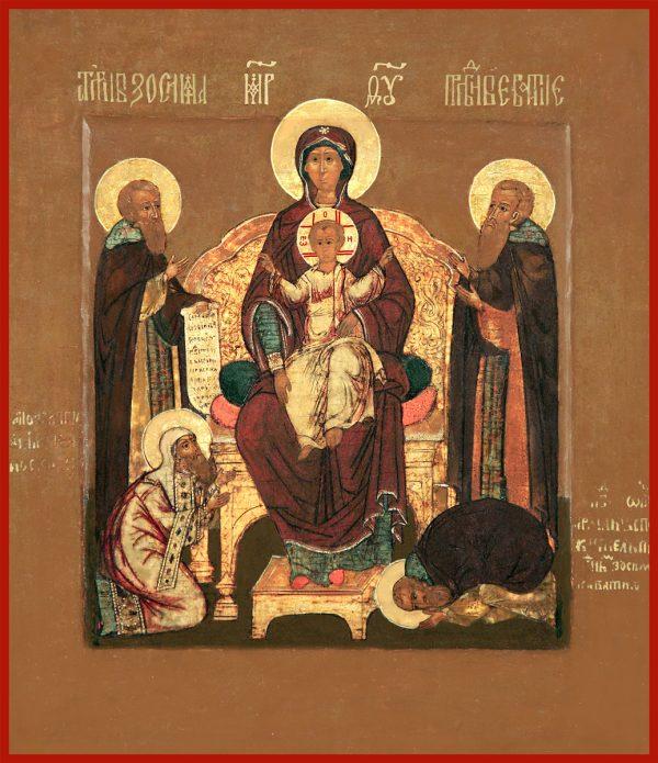 купить икону Похвала Пресвятой Богородицы икона Божией Матери