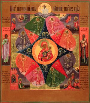 купить икону Неопалимая Купина икона Божией Матери