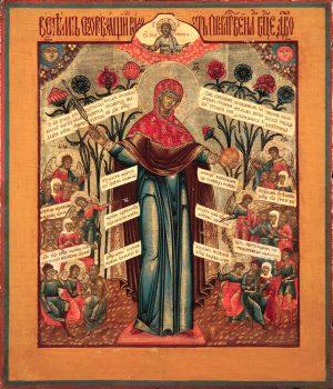 купить икону Всех скорбящих Радость Божией Матери