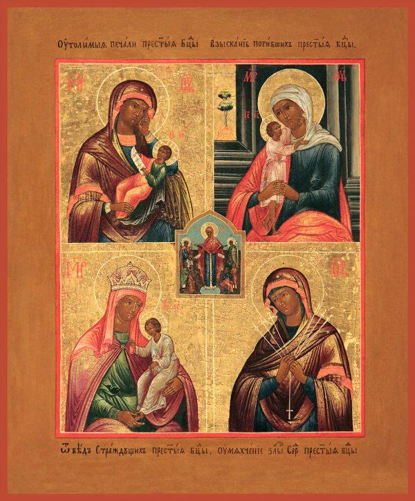 купить икону Четырехчастная Божией Матери