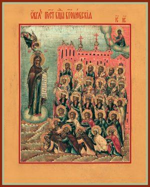 купить икону Боголюбская Божией Матери