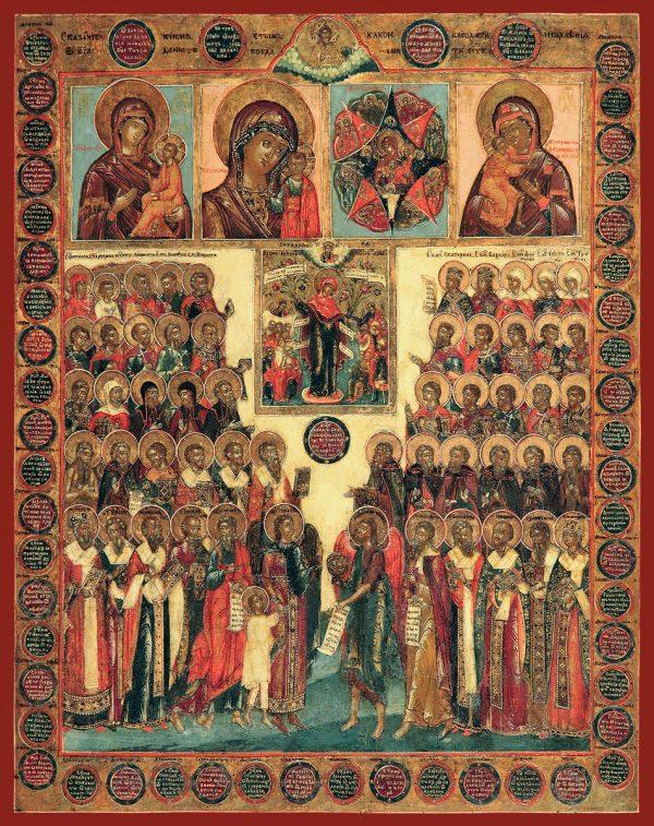 купить икону Собор Пресвятой Богородицы