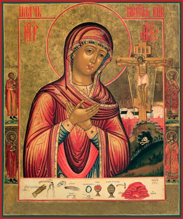 купить икону Плач Пресвятой Богородицы икона Божией Матери