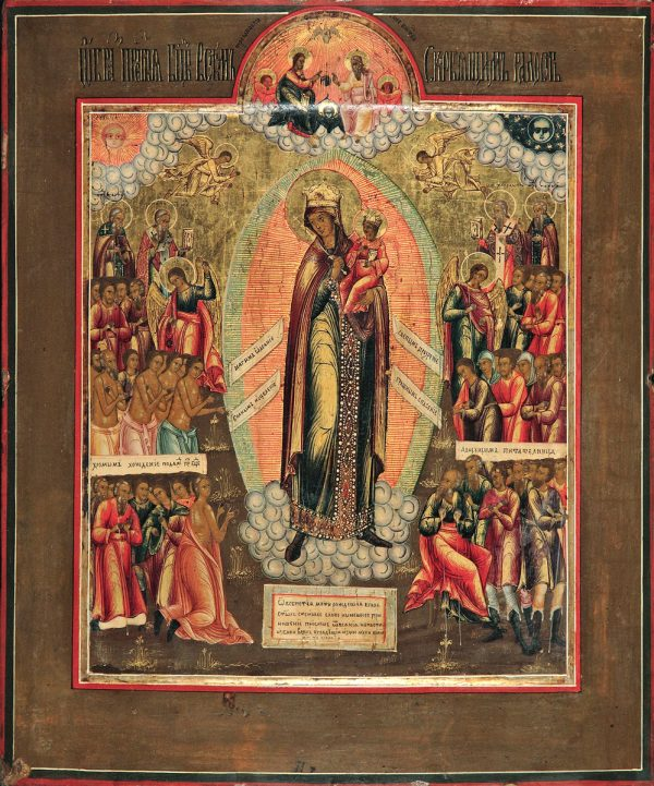 купить икону Всех скорбящих Радость икона Божией Матери