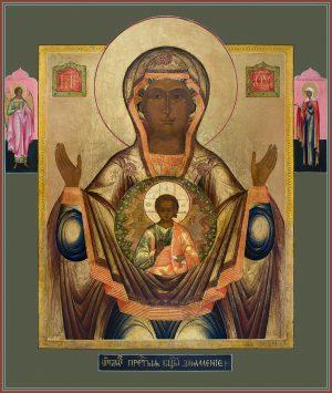 купить икону Знамение Божией Матери