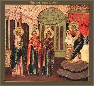 купить икону Сретение Господне