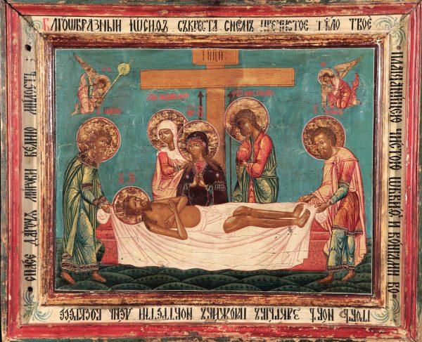 купить икону Снятие с Креста