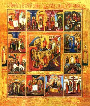 купить икону Двенадцать Праздников