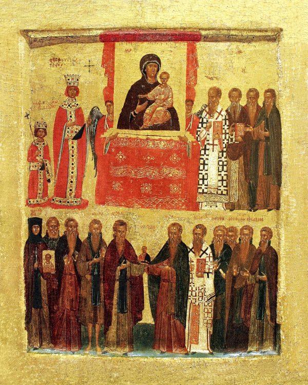 купить икону Торжество Православия