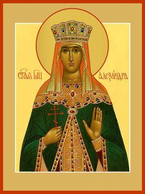 Александра Романова, святая страстотерпица