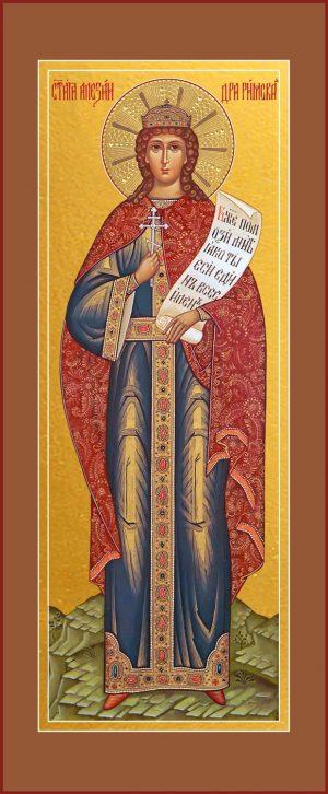 Мерная икона Александра Римская мученица