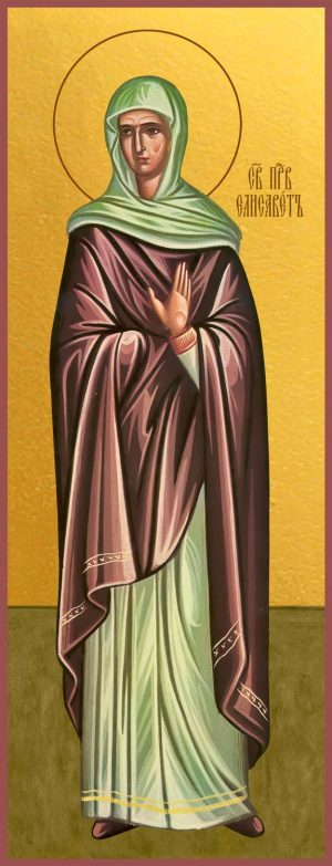 Мерная икона Елисавета праведная