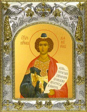 купить икону святой Даниил пророк