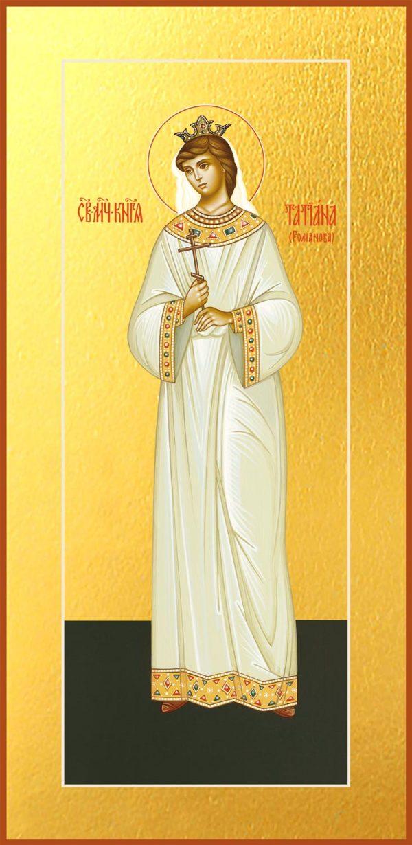 Мерная икона Татиана (Татьяна Романова) страстотерпица
