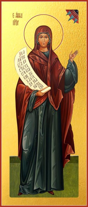 Мерная икона Анна Пророчица